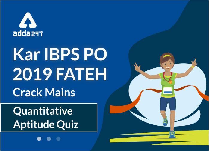 IBPS PO Mains Quantitative Aptitude Quiz 13th November 2019_40.1