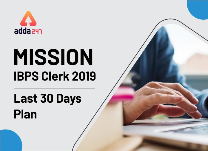 Mission IBPS Clerk 2019: Last 30 Days Study Plan_40.1