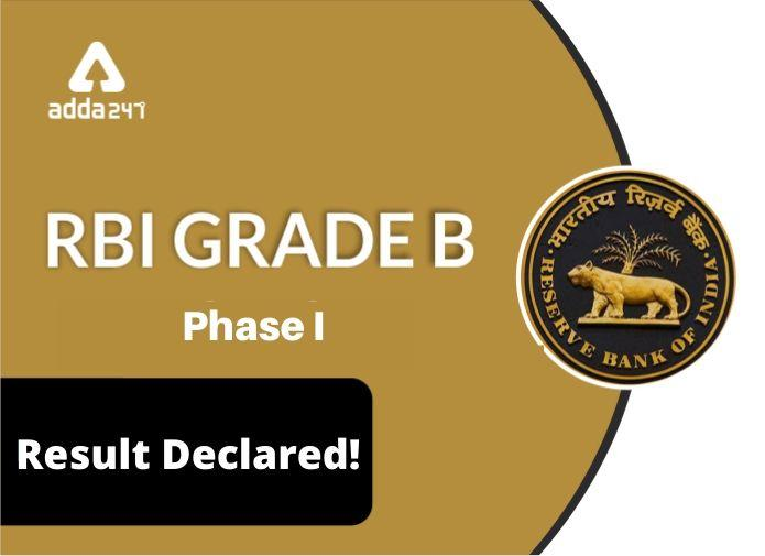 RBI Grade B Phase I 2019 Result Out_40.1
