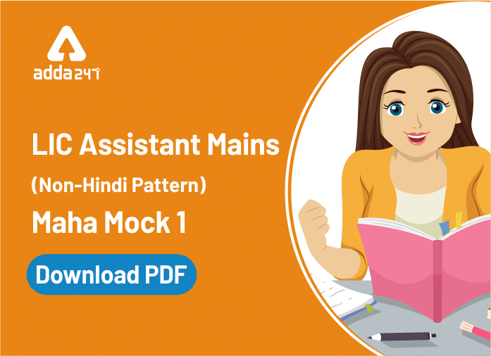 LIC Assistant Mains (Non Hindi Pattern) Maha Mock PDF  Download Now_40.1