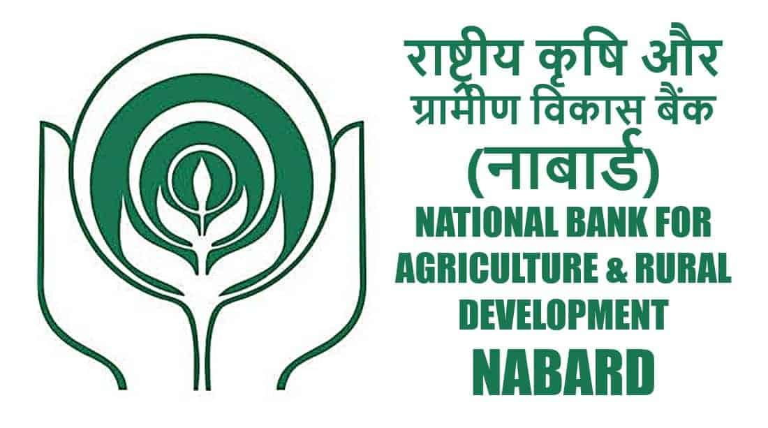 Cloze Test Practice PDF for NABARD Office Attendant Mains 2020_40.1