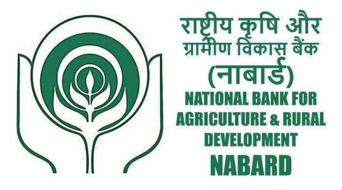 NABARD Grade A 2020 Last day Today Apply Online @nabard.org: Check Notification, Syllabus, Eligibility, Exam Pattern, Cut-off, Exam Dates, Salary_40.1