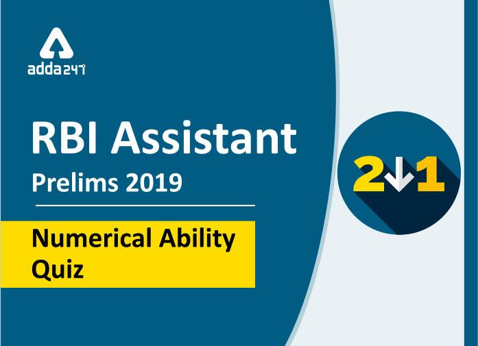 RBI Assistant Quantitative Aptitude Daily Mock: 5th February_40.1