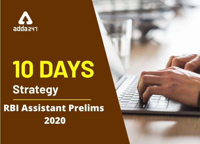 RBI Assistant Preparation Strategy 2020_40.1