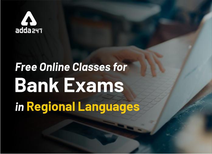 Free Online Classes for Bank Exams 2020 in Regional Languages- Tamil, Telugu, Marathi, Bengali_40.1