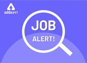 Indian Bank SO Recruitment 2020, Last Date 10 February: Direct Link to Apply_40.1