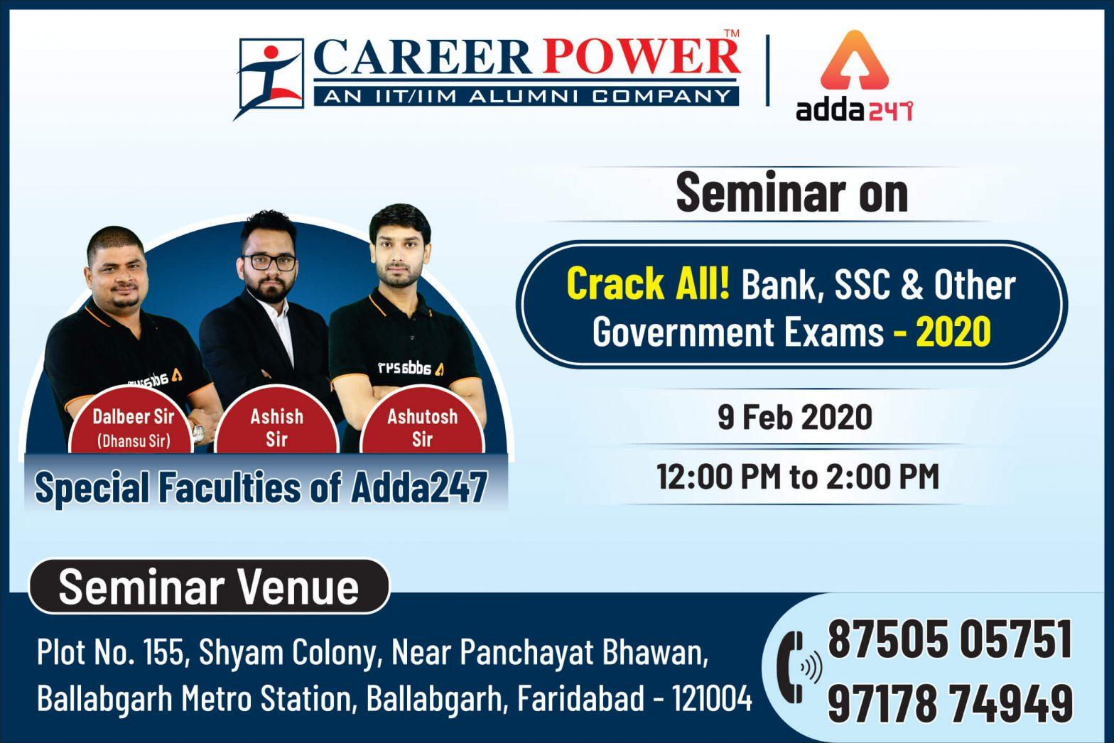 How to Crack Bank, SSC and Other Government Exams in 2020- Attend the Seminar in Ballabhgarh_40.1