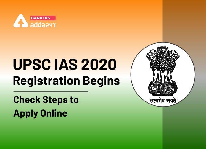 UPSC IAS 2020 Registration Begins: Check Steps to Apply Online_40.1