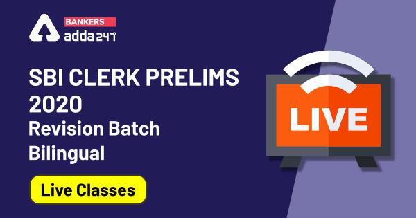 SBI Clerk Prelims 2020 Revision Batch Bilingual Live Classes_40.1