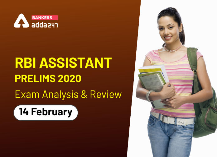 RBI Assistant Exam Analysis 2020: 14th February 2nd Shift_40.1