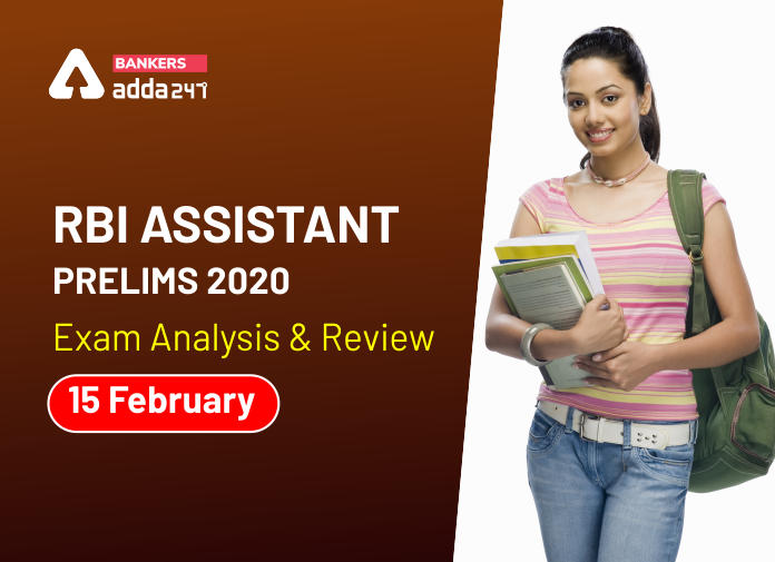 RBI Assistant Prelims Exam Analysis 2020: 15th February 4th Shift_40.1