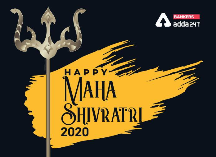 Happy Mahashivratri 2020_40.1