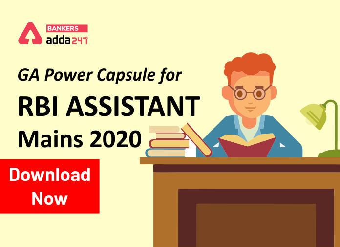 RBI Assistant Mains General Awareness Power Capsule 2020: Download Now_40.1