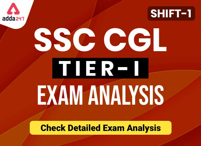 SSC CGL Exam Analysis 2020 Check Detailed Exam Analysis: 4th March_40.1