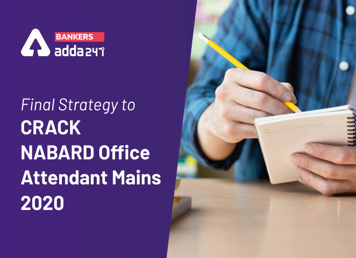Final Strategy to Crack NABARD Office Attendant Mains 2020_40.1