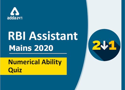 RBI Assistant Quantitative Aptitude Daily Mock:8th March_40.1