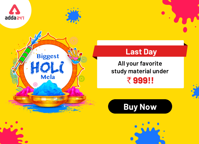The Biggest Holi Mela- Get Your Favourite Study Material Under Rs. 999_40.1