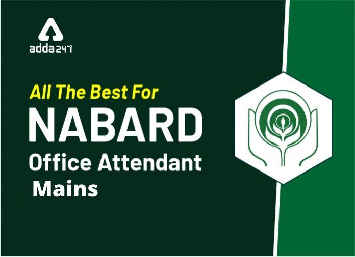 All The Best For NABARD Office Attendant Mains Exam 2020_40.1
