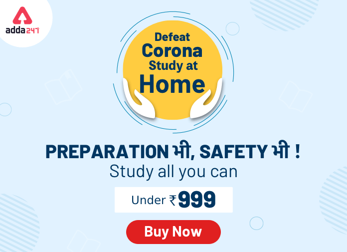 Defeat Corona Study At Home | Get Your Favourite Study Material Under Rs. 999_40.1
