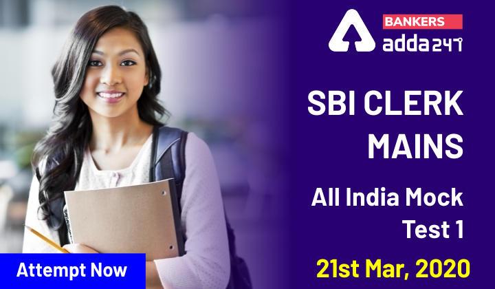 SBI Clerk Mains All India Mock Test- Test Starts @ 1PM_40.1