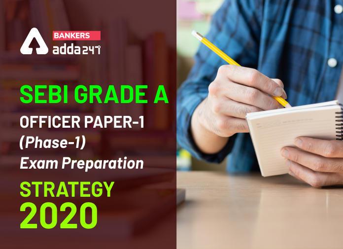 SEBI Assistant Manager Phase-I Preparation Strategy_40.1