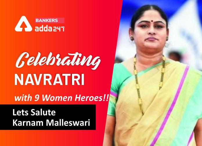 Celebrating Navratri with 9 Women Heros!! Lets Salute Karnam Malleswari_40.1