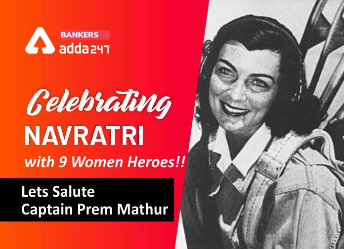 Celebrating Navratri with 9 Women Heroes!! Lets Salute Captain Prem Mathur_40.1