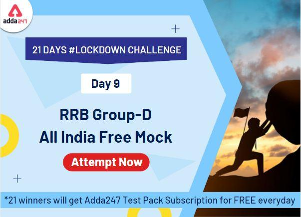 RRB Group-D All India Test Challenge - Day 9 Test is LIVE Now_40.1