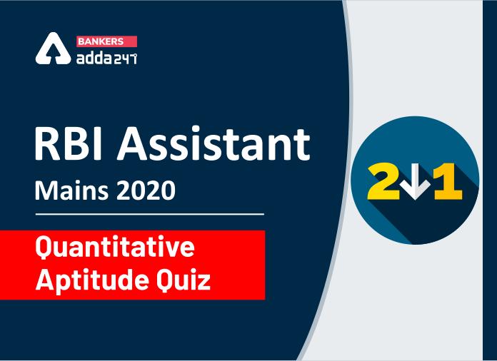 RBI Assistant Quantitative Aptitude Daily Mock:23rd April_40.1