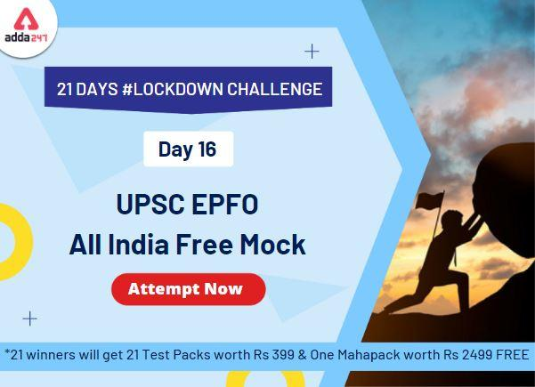 21 Days   21 Free All India Mocks Challenge- Attempt UPSC EPFO Mock @1PM_40.1