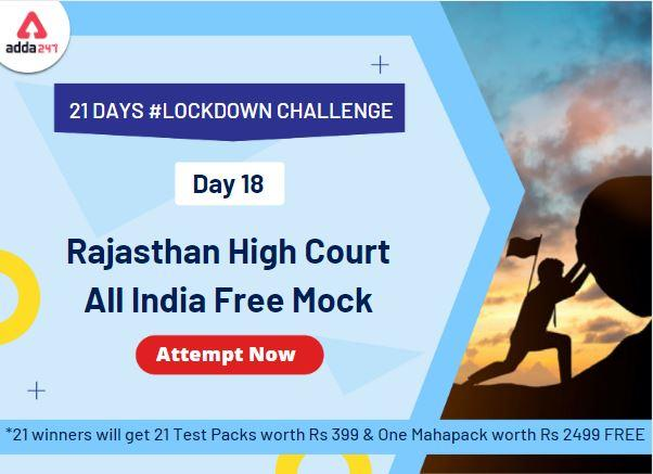 21 Days   21 Free All India Mocks Challenge- Attempt Rajasthan High Court Mock @1PM_40.1