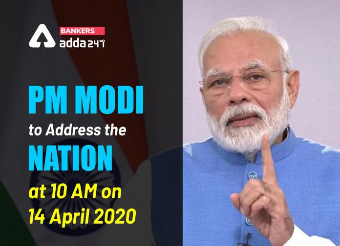 PM Modi To Address Nation Tomorrow At 10 am Amid Coronavirus Lockdown_40.1