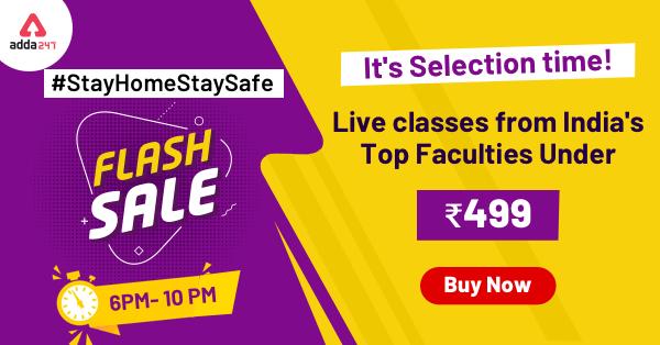Flash Sale|Get Online Live Classes @499_40.1
