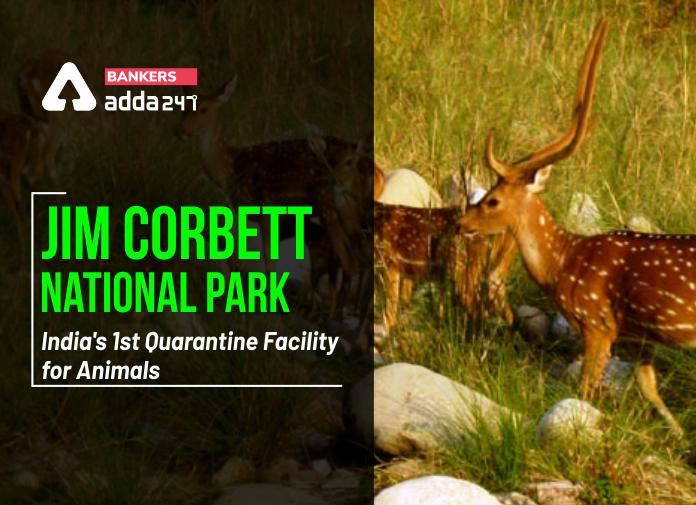 Jim Corbett National Park: India's 1st quarantine facility for animals_40.1