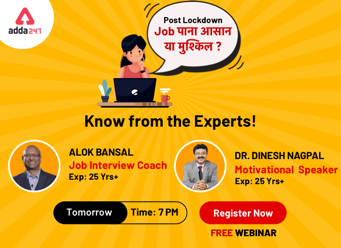 Attend the Webinar on Post Lockdown Getting Job is Easy or Difficult? Know From The Experts_40.1