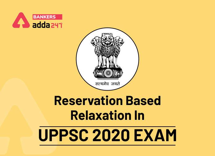 Reservation based relaxation in UPPSC 2020 Exam_40.1