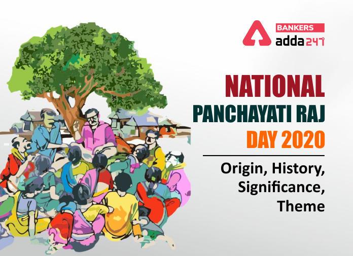 National Panchayati Raj Day on 24 April_40.1