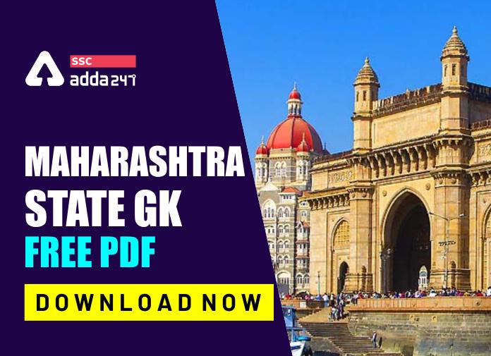 Maharashtra State GK Free PDF (Part 1)_40.1