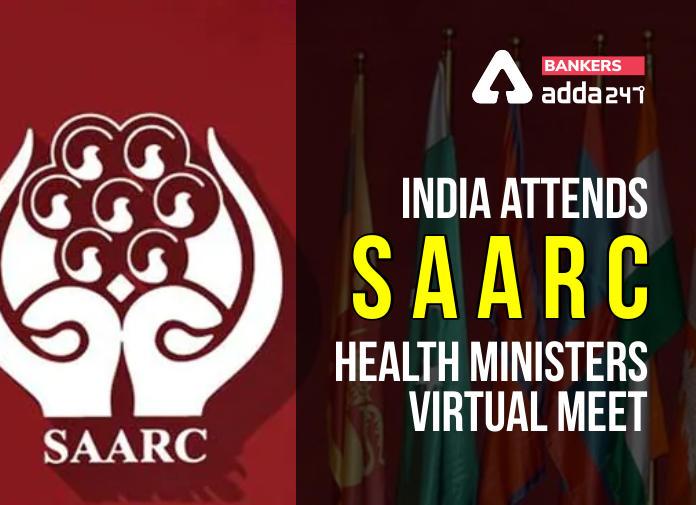 India attends SAARC Health Ministers Virtual Meet_40.1