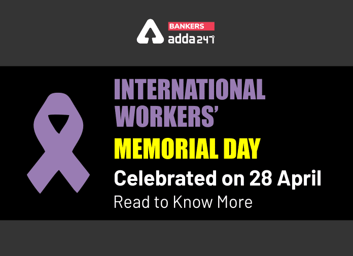International Workers' Memorial Day celebrated on 28 April: Read to know more_40.1