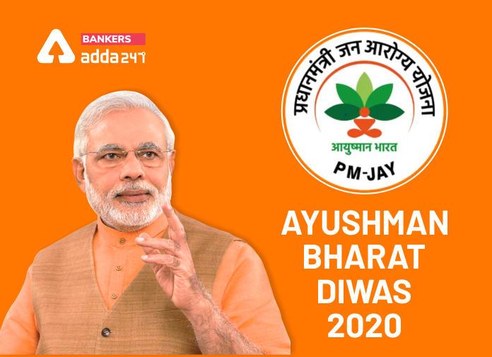 Ayushman Bharat Diwas 2020_40.1