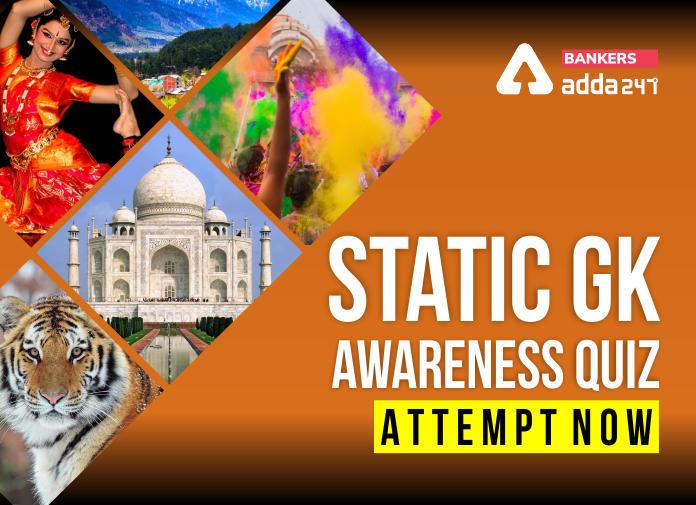 Static Gk Awareness Quiz 26th September 2020- Static GK for Bank Exam_40.1