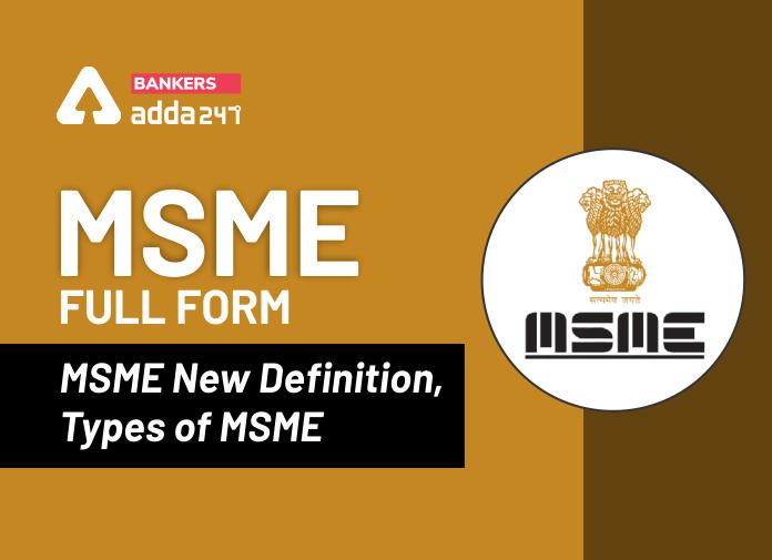 MSME Full Form, What is MSME? Definition & MSME Loan Scheme_40.1