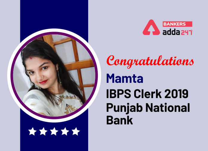 Success Story of Mamta Sharma Selected as IBPS Clerk in Punjab National Bank_40.1
