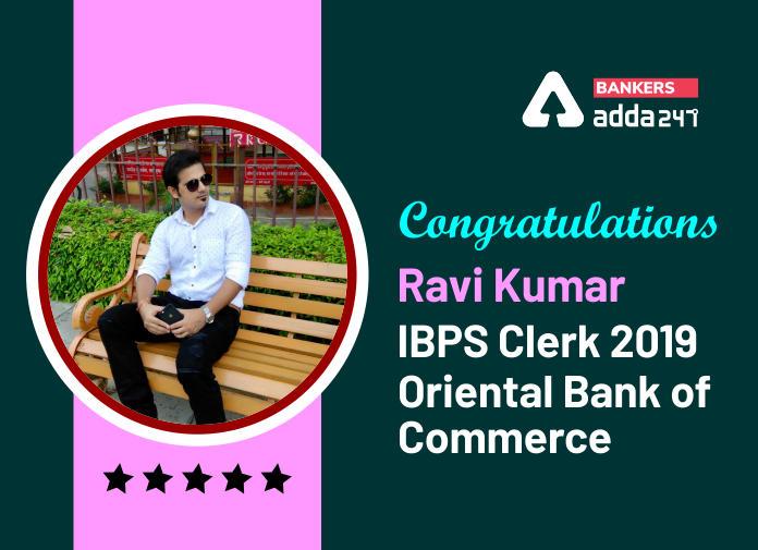Success Story of Ravi kumar Selected ad IBPS Clerk in Oriental Bank of Commerce_40.1