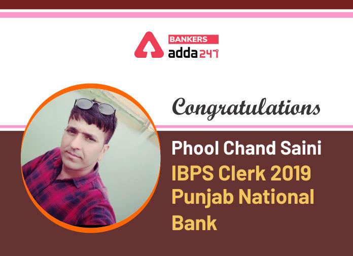 Success Story of Phool Chand Saini Selected as IBPS Clerk in Punjab National Bank_40.1