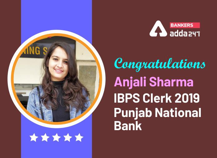 Success Story of Anjali Sharma Selected as IBPS Clerk in Punjab National Bank_40.1