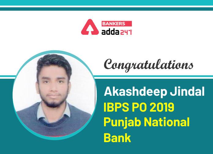 Success Story of Akashdeep Jindal Selected as IBPS PO in Punjab National Bank_40.1
