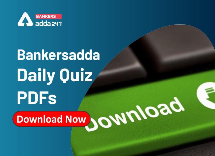 Bankersadda Daily Quiz PDFs: 26th June 2020_40.1