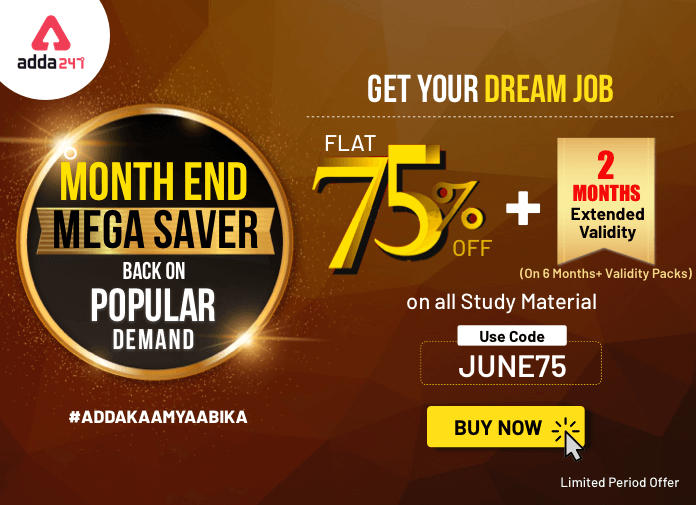 Get Your Dream Job | Flat 75% Off + 2 Months Extended Validity_40.1